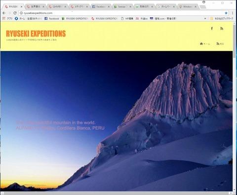 sキャプチャ homepage.jpg
